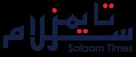 Salaam Times