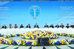قزاقستان د ترهګرۍ د نړیوال کانفرانس کوربه توب کوي