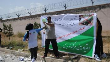 به گفتۀ مقامات افغان پول حاصله از تجارت مواد مخدر تروریسم را تمویل می کند
