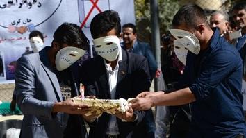 افغانستان د اورپکو پر ضد متحد ولاړ دی