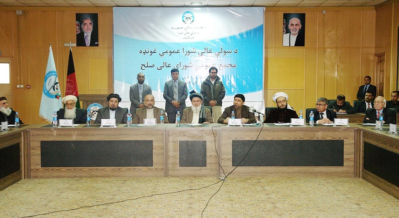 با بلند رفتن فشارها شورای عالی صلح افغانستان استراتیژی جدید فراگیر را امتحان می کند