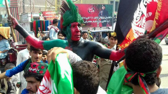 Celebration Of Signs And Marks Human >> Afghanistan Marks Independence Day With Calls For Unity