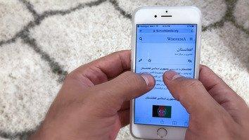 دسترسی رایگان افغان ها به ویکی پدیا از طریق تلیفون هاى مبایل