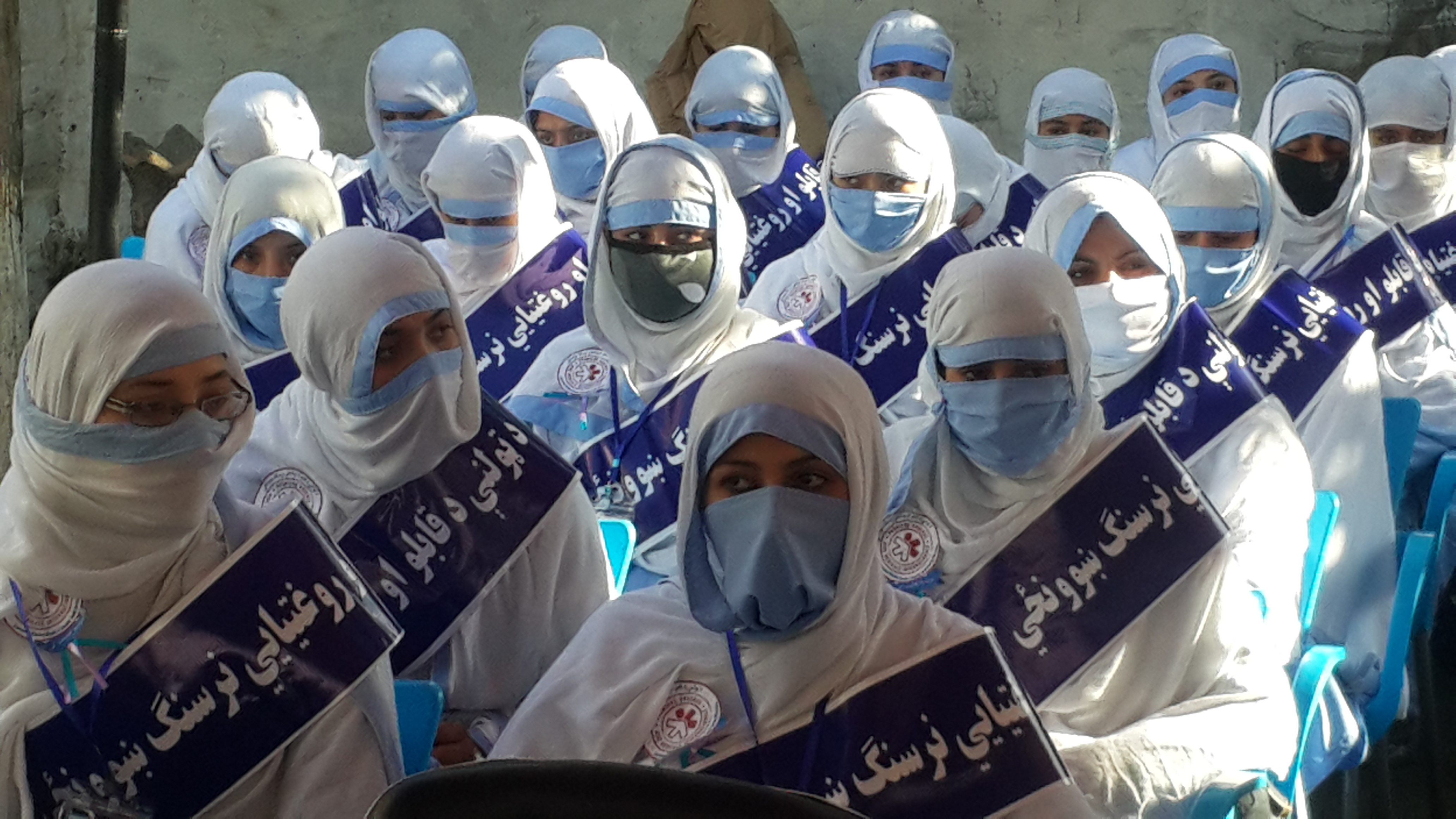 Kunar government trains nurses, midwives to improve women's health care