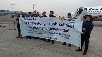 ازبکستان د افغان زده کوونکیو لپاره تعلیمي مرکز جوړوي