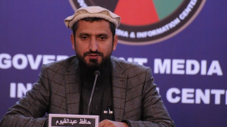 Nuristan Governor Hafiz Abdul Qayum speaks at a news conference December 6 in Kabul. [Government Media and Information Centre]
