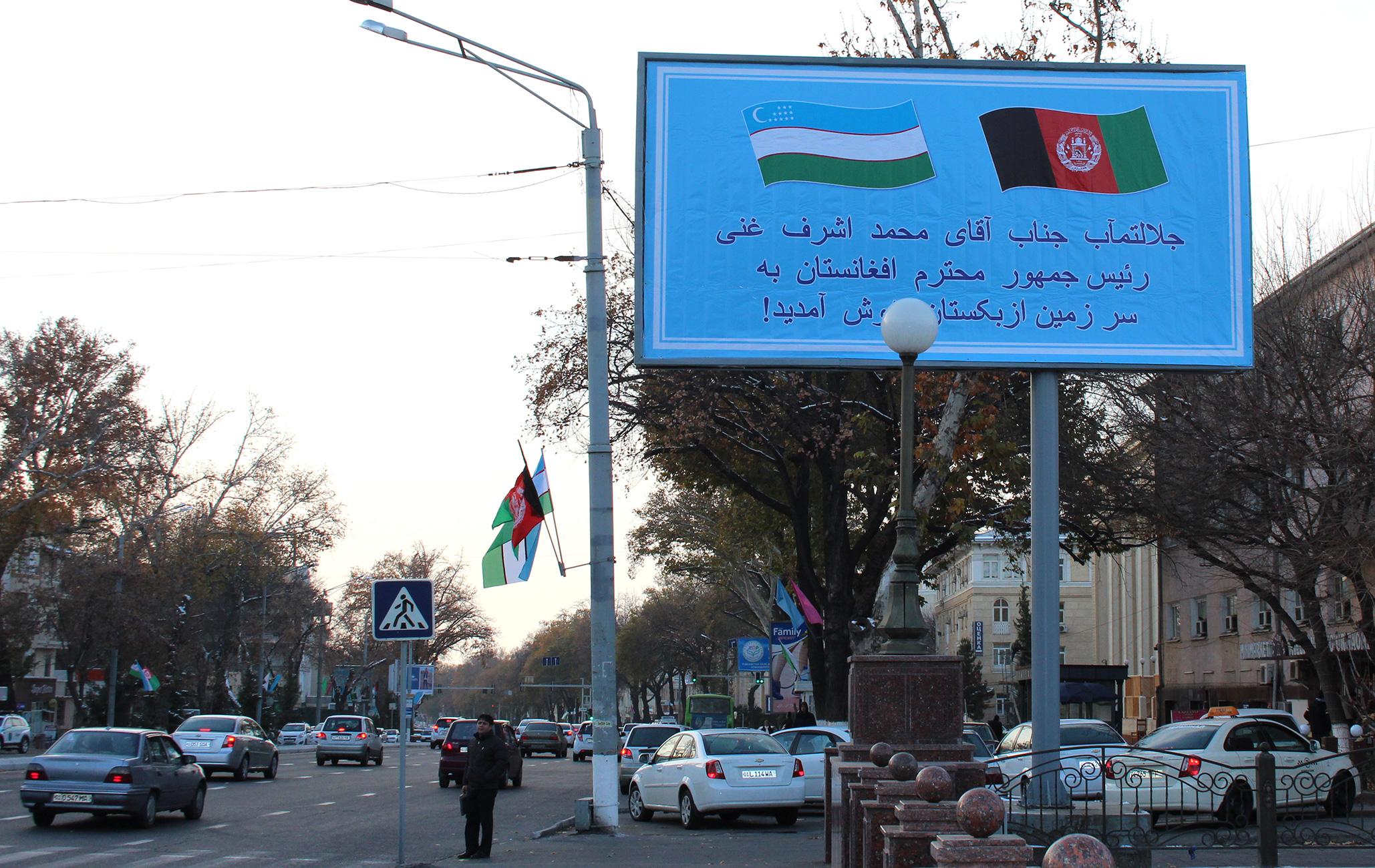ورود ازبکستان و افغانستان به یک «مرحلهء نو از همکاری»