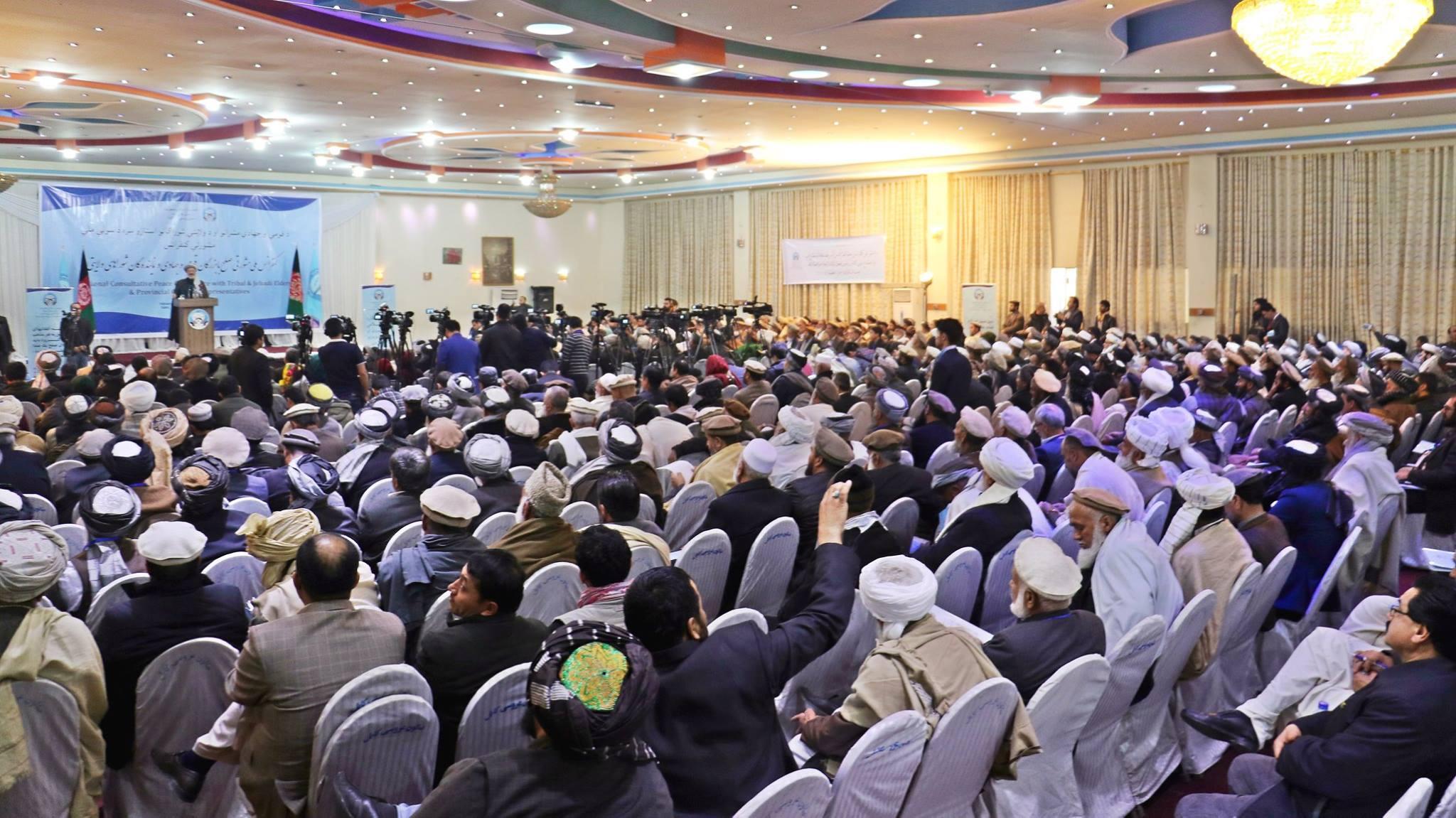 شورای عالی صلح جنگجویان را تشویق کرد تا به میز مذاکرات صلح بیایند