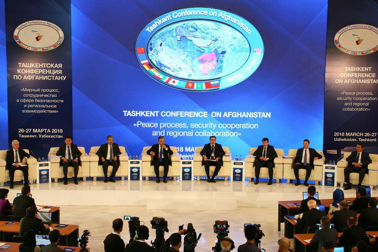 برگزاری کنفرانس بین المللی صلح افغانستان در تاشکند