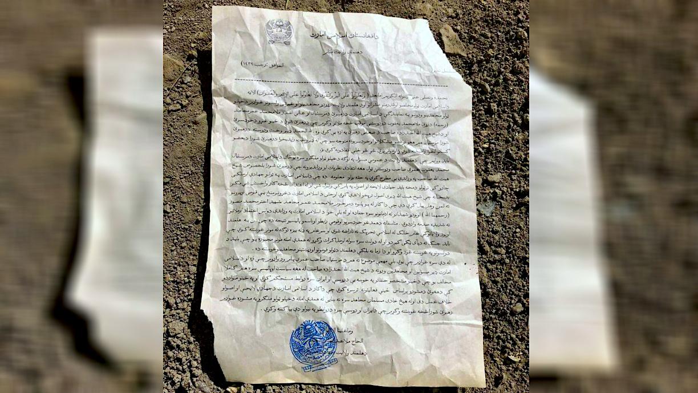 یک سند نشان میدهد که مقامات طالبان در رابطه با صلح ایران و روسیه اختلاف نظر دارند