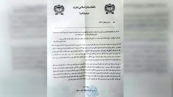 Shown is the letter signed by Taliban shadow chief justice Mawlawi Abdul Hakim. [Facebook/209th Shaheen Corps]