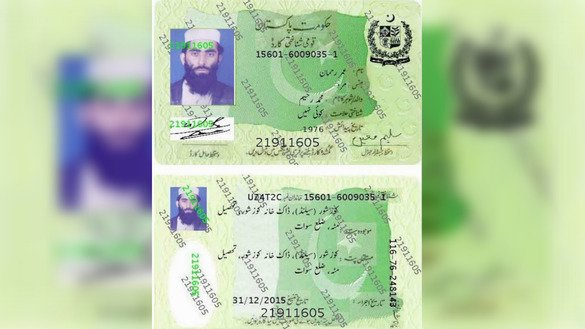 New TTP leader Umar Rehman's Computerised National Identity Card (CNIC) is shown. [Courtesy of Muhammad Ahil]