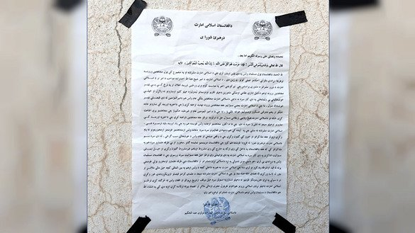 Taliban shadow chief justice Mawlawi Abdul Hakim praises the ceasefire in June in a letter that emerged last month. [Nasir Salehi]