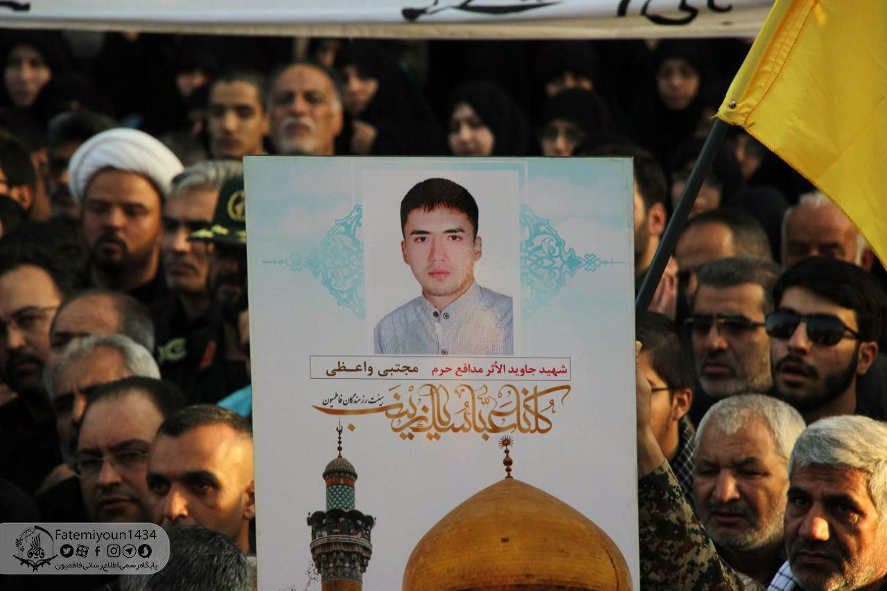 Iran orchestrates another sham celebration of Fatemiyoun 'martyrs'