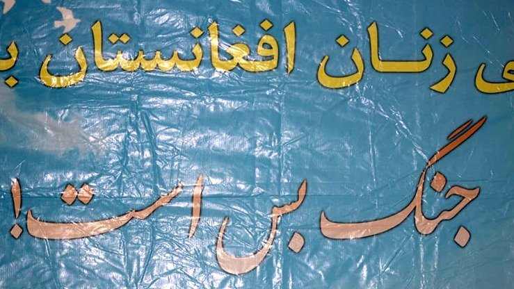 "A banner at the October 29 gathering in Sheberghan reads, ""Enough with the war."" [Jawzjan governor's press office/Facebook]"