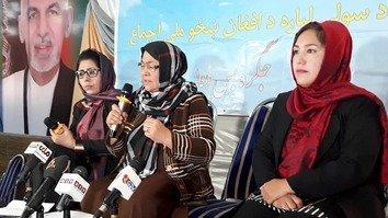 'جنګ بس دی': د جوزجان ښځو په طالبانو تاکید وکړ چې سوله وکړي