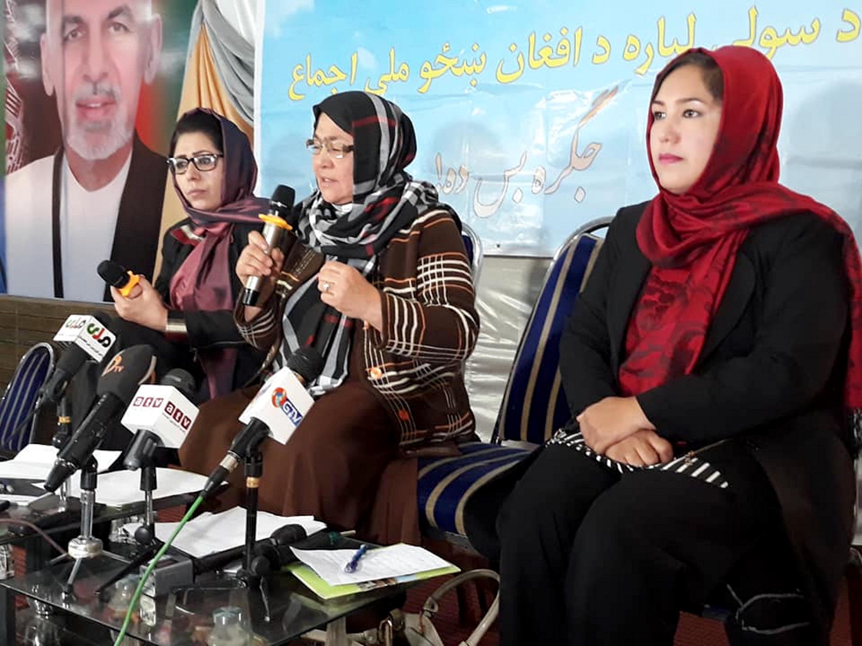 زنان جوزجان از طالبان می خواهند با پروسهء صلح بپیوندند: «جنگ بس است!»