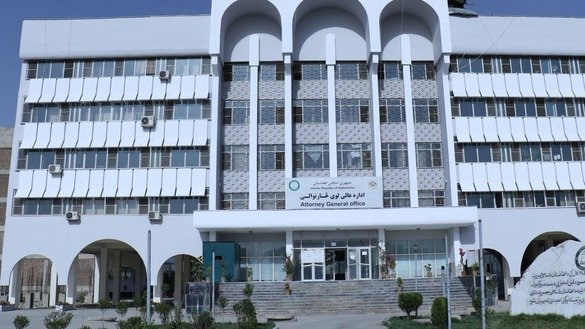 The Attorney General's Office of Afghanistan is shown in an undated photo. [Attorney General's Office]
