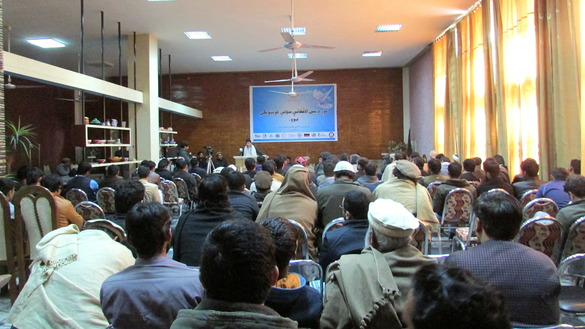 Civil society activists gather January 13 in Jalalabad, Nangarhar Province, to urge the Taliban to lay down their arms and seek peace. [Khalid Zerai]