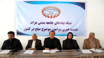 A number of activists from the Herat Civil Society Institutions Network (HCSIN) are shown during a news conference January 17 in Herat city. The HCSIN urged the Taliban to respond positively to the Afghan government's efforts for peace. [Omar]