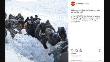 فیسبوک اکانت های تقلبی ایرانی را که افغانستان و پاکستان را هدف گرفته بود مسدود کرد
