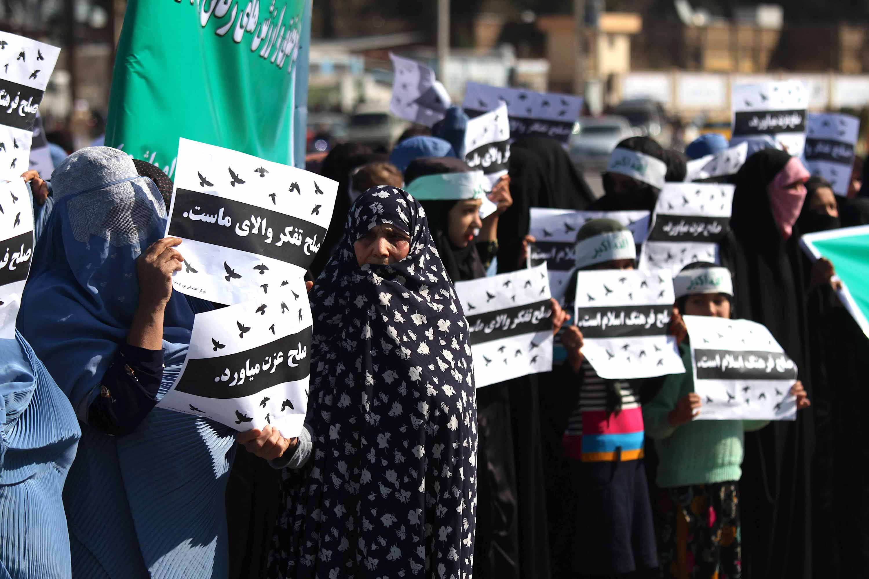 Women in Herat demand preservation of their achievements