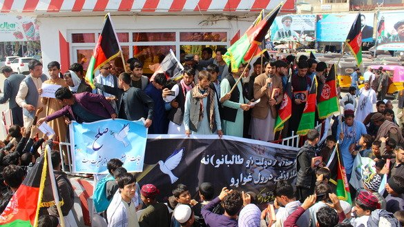 Hundreds of Kunduz residents gather March 16 at the Central Square in Kunduz city, calling on the Taliban to end the bloodshed and seek peace. [Hedayatullah]