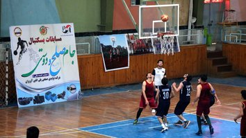 Shooting for peace: Afghan basketball teams send message urging for war's end