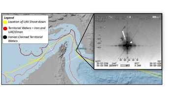 نقشه های ساخت دست درمقابل تصاویرماهواره ای: ارتش آمریكا پرواز طیاره بدون سرنشین سقوط داده شده را واضح ساخت