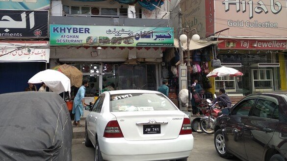 مهاجرین افغان در پاکستان بخاطر بازکردن حسابات بانکی جدید احساس خوشی می کنند
