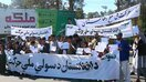 Youth from 13 provinces gather in Herat to call on Taliban to stop fighting