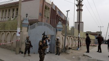 Afghanistan condemns Kabul mosque bombing