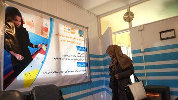 Afghan helpline aids youth in distress