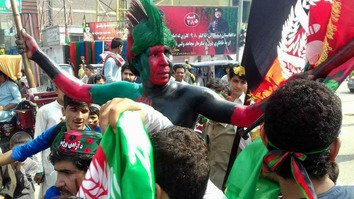 Afghanistan marks Independence Day with calls for unity