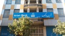 Iranian bank ordered to leave Afghanistan amid speculation of terrorism financing