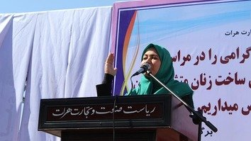 Empowered Afghan women assume leadership roles in Herat government