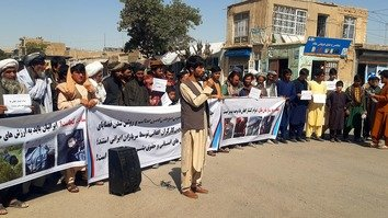 Badghis residents rally against 'hostile' Iranian regime
